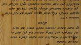 מכתב תודה שי והודיה מלול