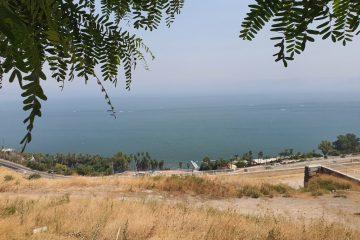 """בטבריה – קרקע מאושרת לבית מלון- 94 חדרים – נוף פנורמי לכנרת. מחיר מבוקש 12,500,000 ש""""ח."""